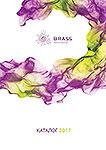 Новый каталог мебельной фурнитуры BRASS 2017